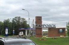Куда сдать металлолом в Богородске?