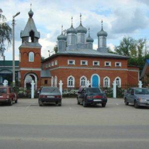 Куда сдать металлолом в Городище?