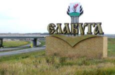 Медь 1 кг цена в Сосновка приемка металла в Елизарово