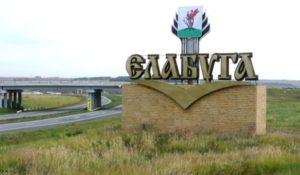 Куда сдать металлолом в Елабуге?