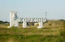 Куда сдать металлолом в Коркино?