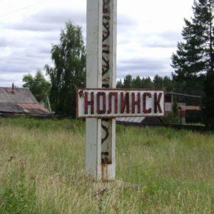 Прием металла в кирове и кировской области цены вывезти металлолом в Ильинское-Теряевское