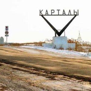 Куда сдать металлолом в Карталы?