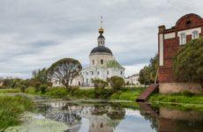 Куда сдать металлолом в Вязьме?