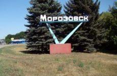 Куда сдать металлолом в Морозовске?