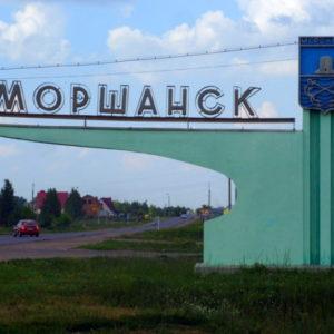 Куда сдать металлолом в Моршанске?