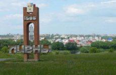 Лом чугуна цена в Красный Холм сдать металл в Боровково
