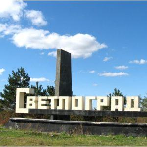 Куда сдать металлолом в Светлограде?