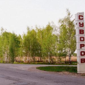 Куда сдать металлолом в Суворове?