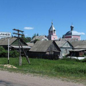 Куда сдать макулатуру в Карачеве?