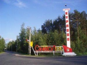 Сдать макулатуру владимирская область макулатура советский