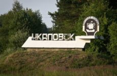 Куда сдать макулатуру в Чкаловске?