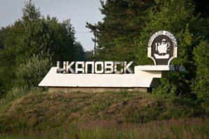 Макулатуру в нижегородской области где можно сдать макулатуру в северодвинске