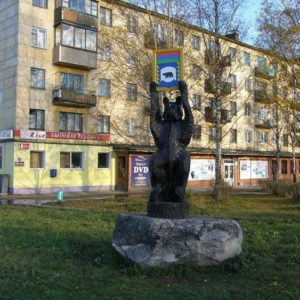Куда сдать макулатуру в Медвежьегорске?