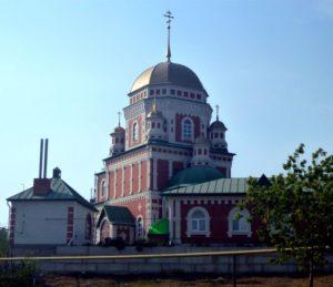 Новоульяновск