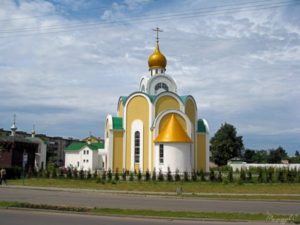 Макулатура в тутаеве русская макулатура в екатеринбурге