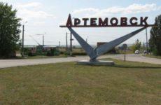 Куда сдать макулатуру в Артемовске?