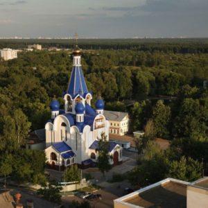 Пункты приема вторсырья в Краснозаводск лом титана цена в Захарово