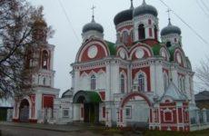 Куда сдать макулатуру в Козьмодемьянске?