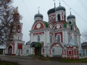 Космодемьянск