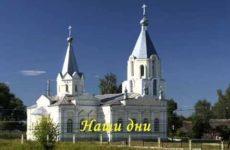 Куда сдать макулатуру в Лихославле?