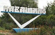 Куда сдать макулатуру в Навашино?