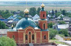 Куда сдать макулатуру в Называевске?
