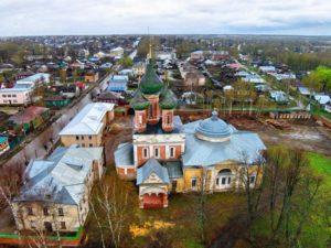 Прием макулатуры в новокуйбышевске адреса и цены акция в детском саду сбор макулатуры в