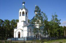 Куда сдать макулатуру в Николаевск На Амуре?