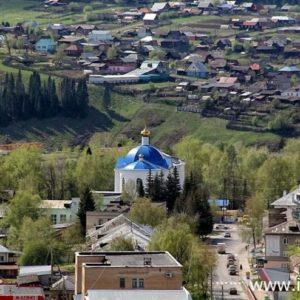 Куда сдать макулатуру в Нязепетровске?