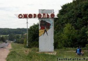 Г киреевск куда сдать макулатуру макулатура в иркутске купить