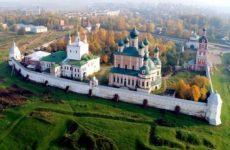 Куда сдать макулатуру в Переславль Залесском?