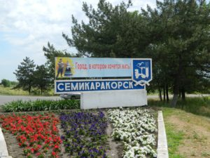 прием макулатуры в новосибирске с самовывозом