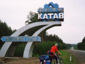 Усть Катав