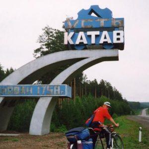 Куда сдать макулатуру в Усть Катаве?
