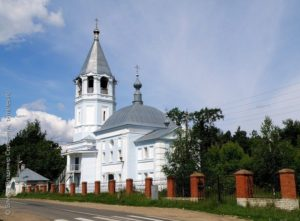 Володарск