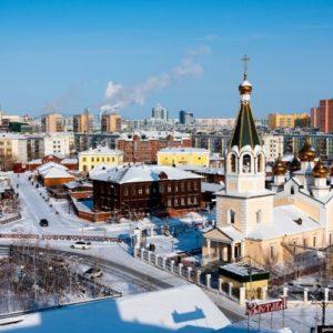 Куда сдать макулатуру в Якутске?
