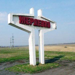 Куда сдать макулатуру в Жердевке?