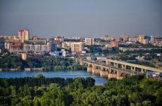 Куда сдать металлолом в Новосибирске?