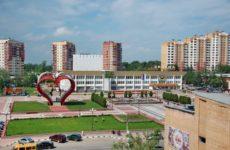 Куда сдать металлолом в Наро-Фоминске?