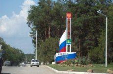 Куда сдать металлолом в Абинске?