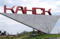 Куда сдать металлолом в Канске?