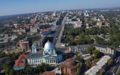Куда сдать металлолом в Курске?