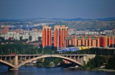 Куда сдать металлолом в Красноярске?