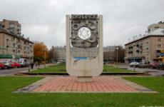Куда сдать металлолом в Обнинске?