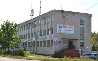 Куда сдать металлолом в Завитинске?