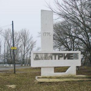 Куда сдать металлолом в Дмитриеве?