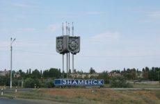 Куда сдать металлолом в Знаменске?