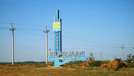 Куда сдать металлолом в Харабали?