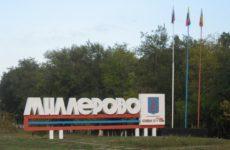 Куда сдать металлолом в Миллерово?